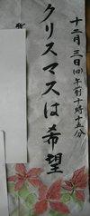 Img_2792_sh01